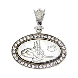 0ebb3479c527 Orientalische Anhänger online bestellen - Seite 5 - Juwelier Erik